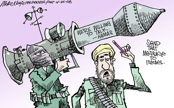 Message from Hamas