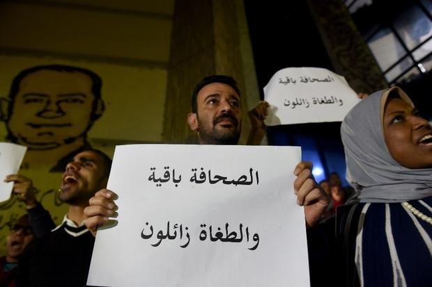 EGYPT-TRIAL-PRESS-DEMO